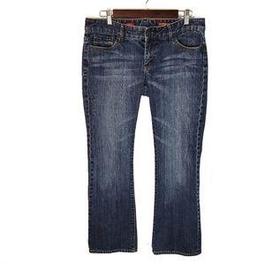 Express Stella Boot Leg jeans size 10R